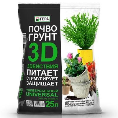 3D Почвогрунт Универсальный - Гера