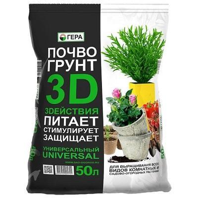 3D Почвогрунт Универсальный - Гера 50 л