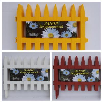 Забор декоративный Частокол