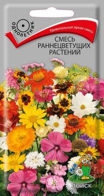 Смесь раннецветущих растений