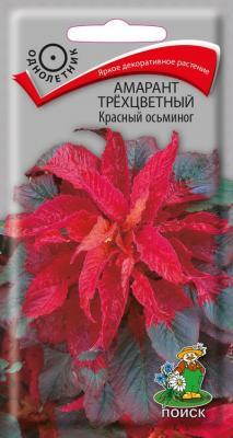 Амарант трехцветный Красный осминог