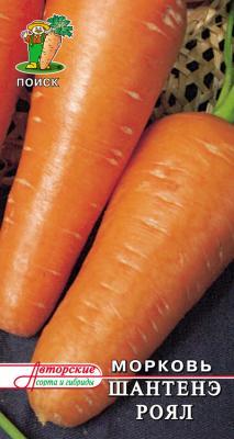 Морковь Шантенэ Роял