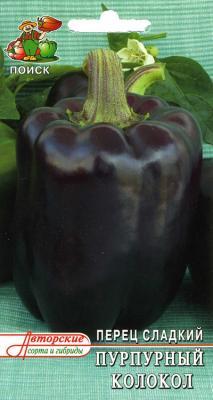 Перец сладкий Пурпурный колокол