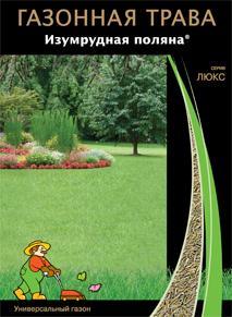 Газонная трава Изумрудная поляна
